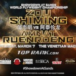 Zou Shiming - The Chinese New Year began on February 19, 2015 -- The Year of the Sheep.  But Chinese boxing fans from around the world are hoping it will also usher in the beginning of The Shiming Dynasty.  After winning three World Championships and two Olympic gold medals as an amateur, ZOU SHIMIING, in only his seventh professional fight and 23 months removed from his professional debut, will be challenging undefeated International Boxing Federation (IBF) flyweight world champion AMNAT RUENROENG.  The Showdown at Sands: Zou Shiming vs. Amnat Ruenroeng will headline an exciting all-action world championship boxing event, Saturday, March 7, at The Venetian® Macao's Cotai Arena.