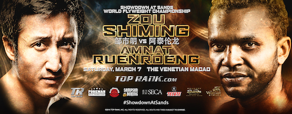 HBO2 Saturday at 5:00 p.m. : Zou Shiming – Amnat Ruenroeng World Title Fight