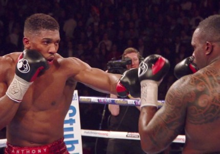 "Anthony Joshua says the big fights against Haye, Fury and Wilder are ""all fights for next year."""