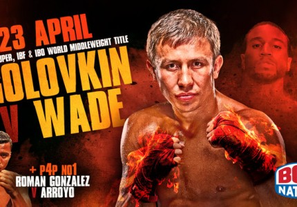 Golovkin-Wade tickets still available