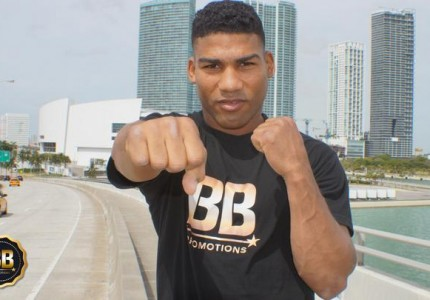 Yuriorkis Gamboa inks with BB Promotions