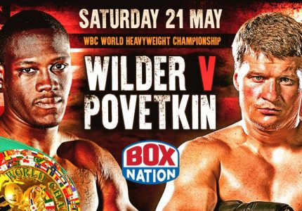 Wilder vs Povetkin: Deontay Wilder Statement