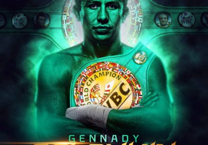 WBC names Gennady Golovkin full middleweight champion