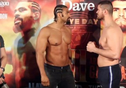David Haye's Lack of Respect for Real Fight Fans