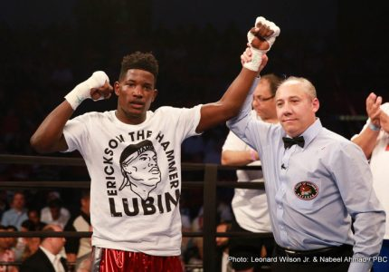 Erickson Lubin vs. Ivan Montero added to Wilder-Arreola card