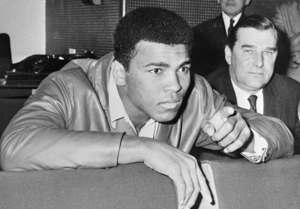 Muhammad Ali Retroactively Named  Ring Magazine Fighter Of The Year For 1966