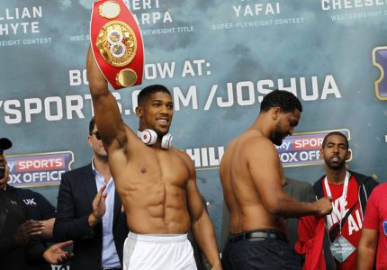 George Foreman big on Anthony Joshua, says he will reign for ten years if he can get past Klitschko