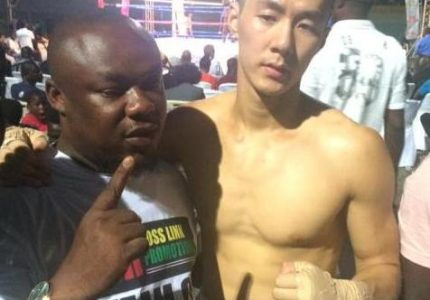 Korean boxer Lee Kyu Suk makes waves in Ghana