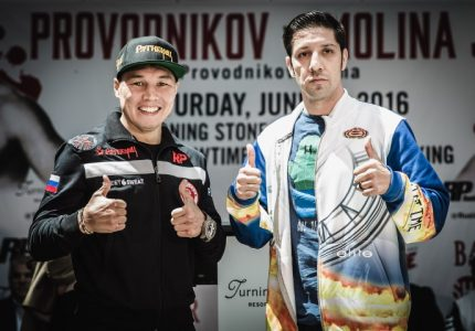 Provodnikov-Molina final quotes