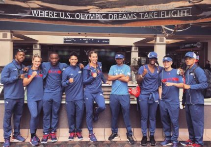 The U.S. Olympic Boxing Team Arrives in Rio de Janeiro for the 2016 Olympic Games