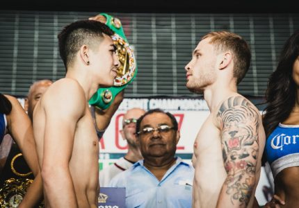 Weights: Santa Cruz 125 1/2lbs, Frampton 125 1/2