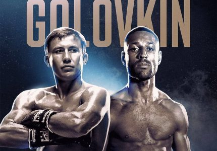 GGG-Brook undercard: Haskins vs Hall; Edwards vs Casimero; Ward vs Townend