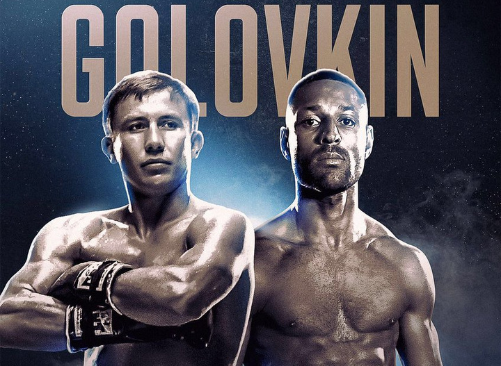 Kell Brook: This is why I am fighting Gennady Golovkin