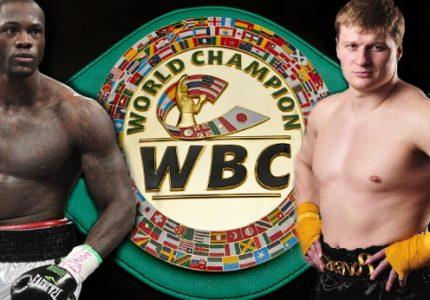 WBC Ruling: Alexander Povetkin