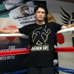 Carlos Cuadras Roman Gonzalez Boxing News