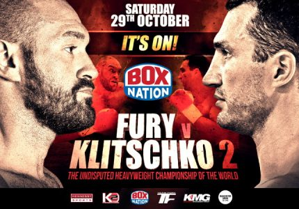 Early reports say Fury-Klitschko rematch will be postponed……again!