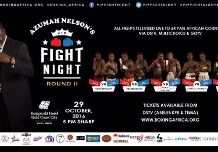 Azumah Nelson's VIP Fight Night hits Accra again this Saturday