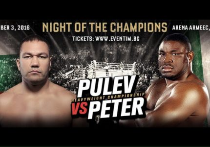 Kubrat Pulev-Sam Peter, December 3rd in Sofia