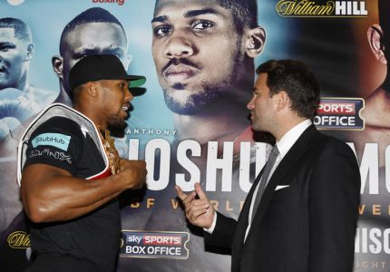 Anthony Joshua – Eric Molina quotes for Sat. December 10