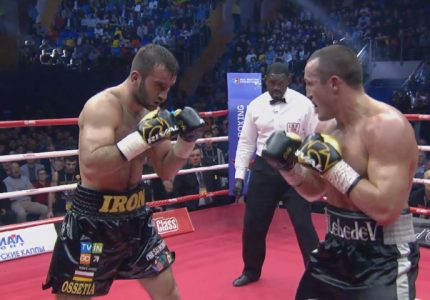 Murat Gassiev out-points Denis Lebedev to take IBF cruiserweight crown