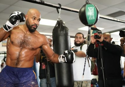 Gerald Washington: If Deontay showboats, I'm going to hit him in the mouth