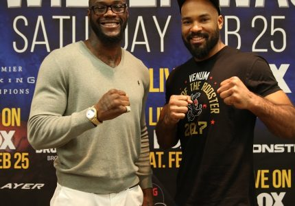 Wilder vs Washington: final press conference quotes