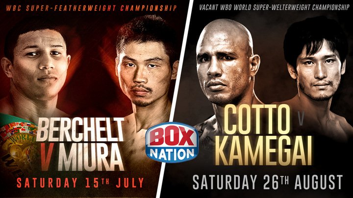 "Miguel Cotto, Yoshihiro Kamegai - Boxing legend Miguel Cotto's ring return on August 26th against the ever-exciting Yoshihiro ""El Maestrito"" Kamegai will be shown exclusively live on BoxNation."
