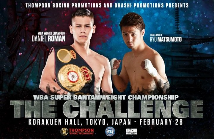 Danny Roman faces Ryo Matsumoto on 2/28