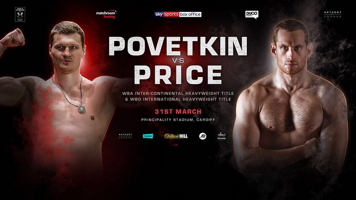Alexander Povetkin David Price Boxing News British Boxing Top Stories Boxing