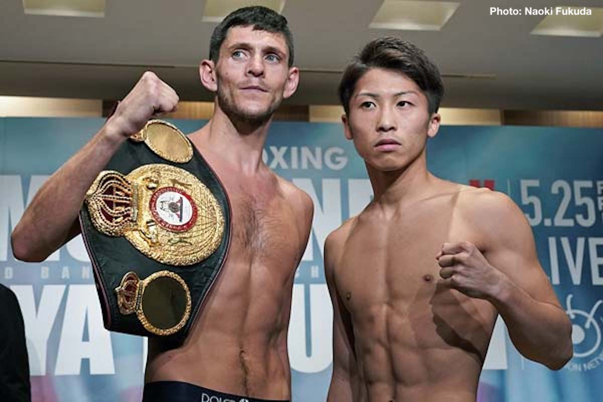Jamie McDonnell - Jamie McDonnell says he'll prove that he's the best Bantamweight in the world as he faces pound-for-pound star Naoya Inoue in Tokyo, Japan on Friday, live on Sky Sports.