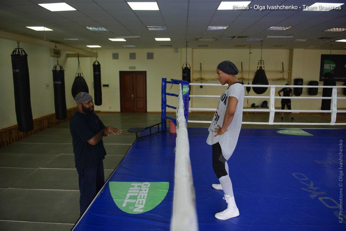 Cecilia Braekhus Inna Sagaydakovskya Boxing News