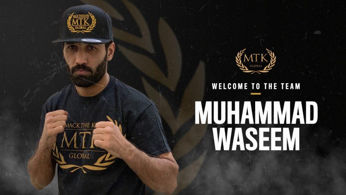 Kieran Gething Michael McKinson Muhammad Waseem British Boxing Press Room