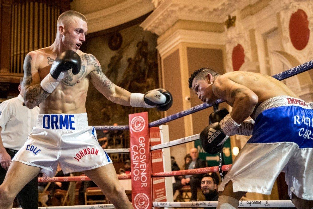 British Boxing Press Room