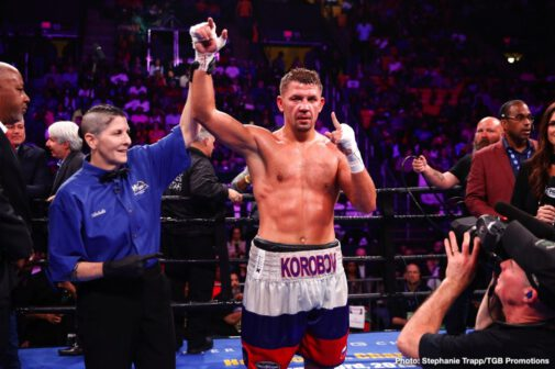 Matt Korobov - The co-promoter behind WBC #14-rated middleweight Matvey Korobov says Team Korobov will file a protest to Virginia State officials over their fighter's highly controversial majority draw last Saturday (May 11) against Virginia-based fighter Immanuwel Aleem.