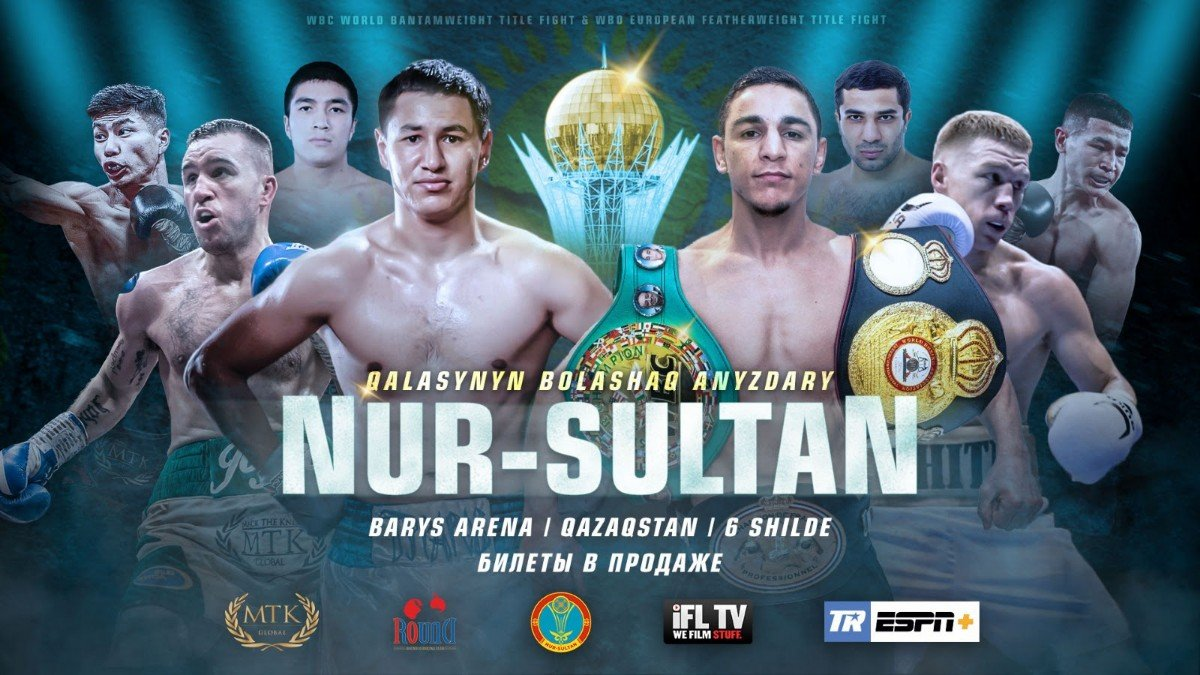 Nordine Oubaali, Sultan Zaurbek - Kazakhstan boxing is readying itself for a night that will go down in its illustrious history and broadcast around the world – Saturday's world title #MTKFightNight in Nur-Sultan.