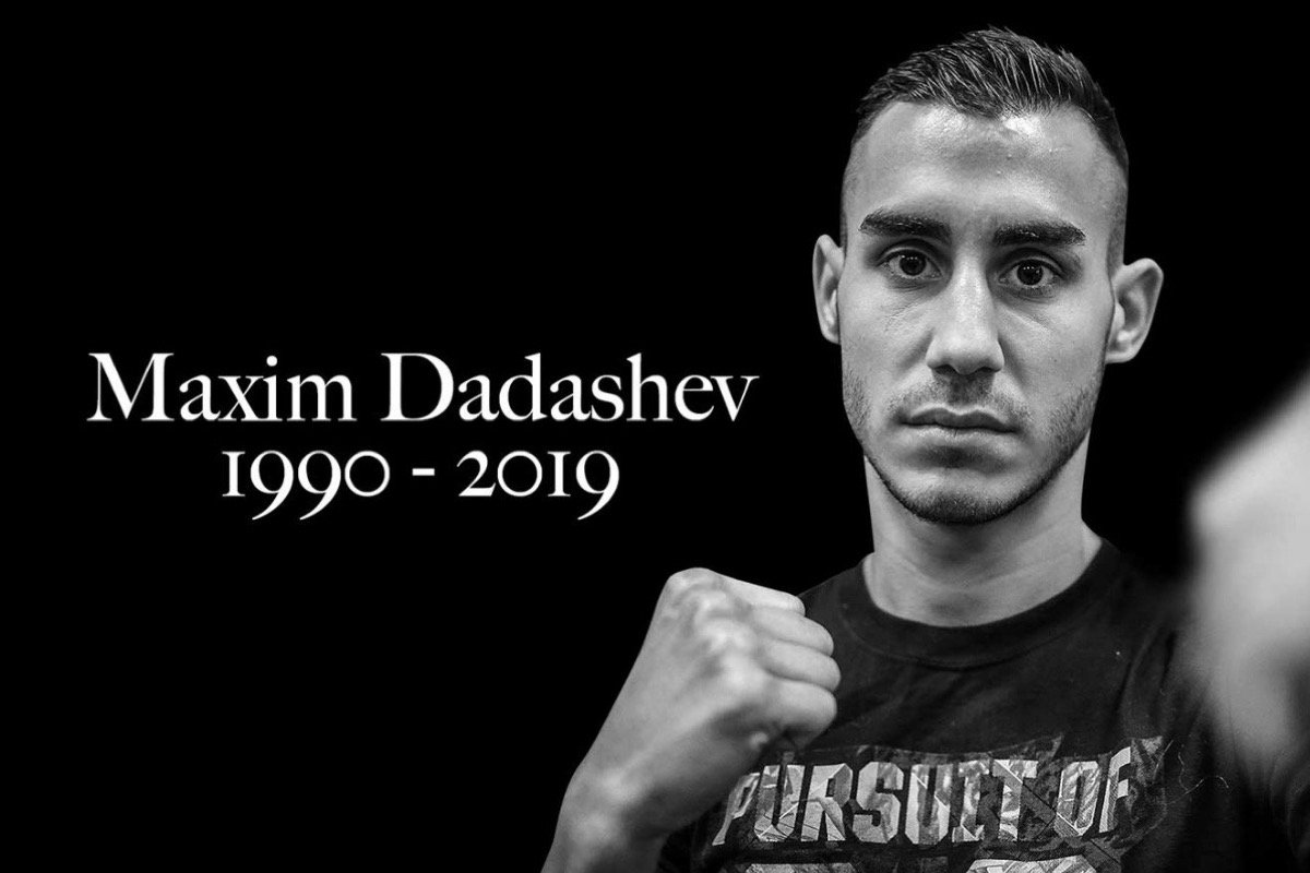 Maxim Dadashev - In honor of Maxim Dadashev, an official GoFundMe account has been set up in his memory. All proceeds from the page will be donated to Maxim's widow, Elizaveta Apushkina, and their two-year-old son.