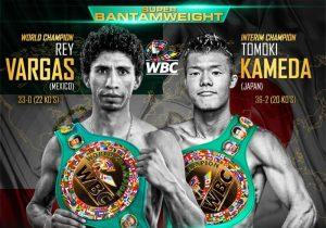 Rey Vargas - WBC Super Bantamweight World Championship