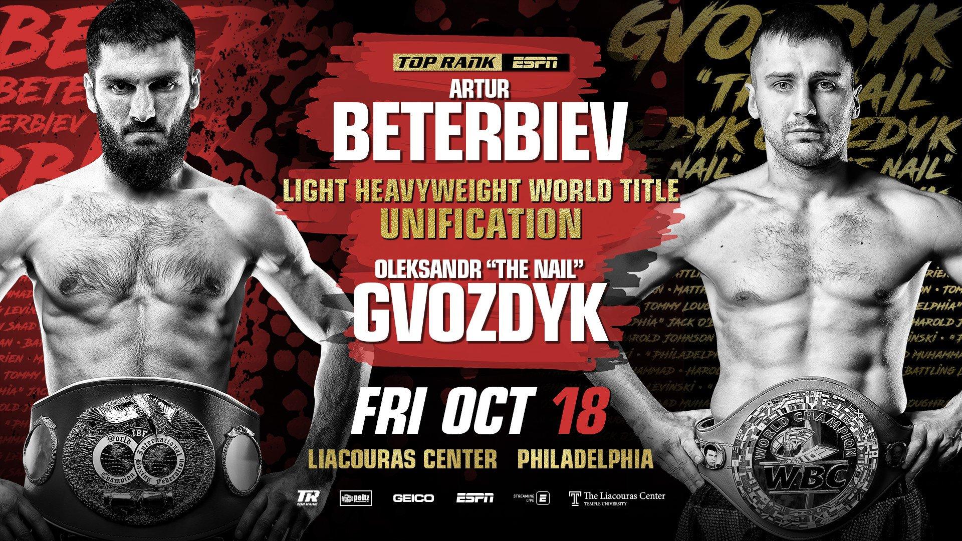 Artur Beterbiev, Oleksandr Gvozdyk - Two very bad men are set for an old-fashioned Philadelphia throwdown.