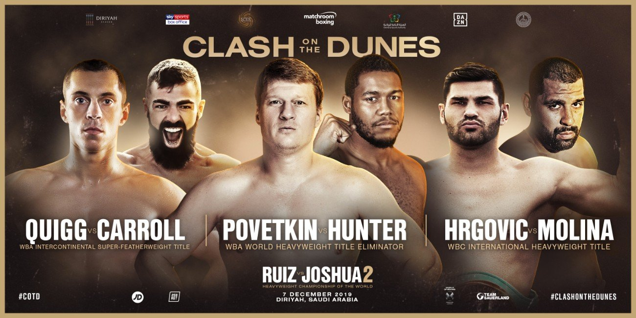 Michael Hunter - First details of the supporting cast to the colossal Unified Heavyweight World Title rematch between Andy Ruiz Jr and Anthony Joshua have now been confirmed. The rivals will lock horns again at the Diriyah Arena in the Kingdom of Saudi Arabia on Saturday December 7, shown live on Sky Sports Box Office in the UK and DAZN in the US.