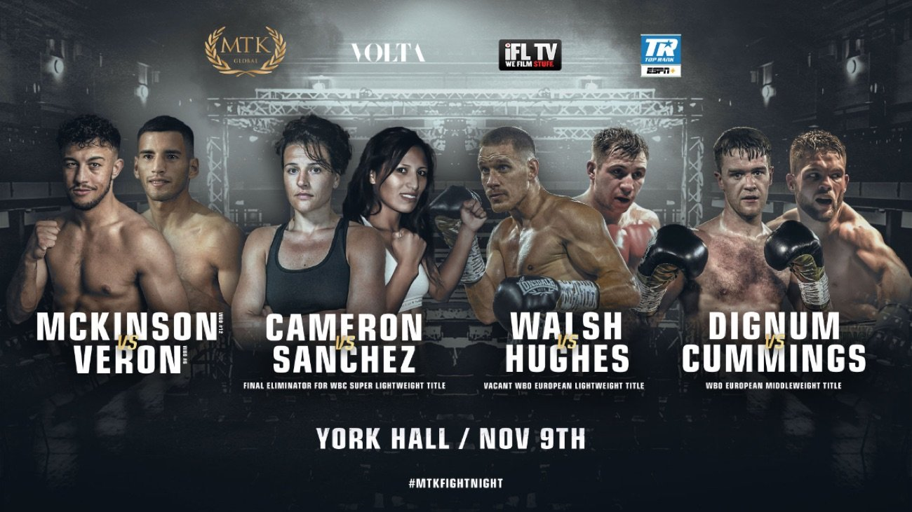 Chantelle Cameron, Conrad Cummings, Michael McKinson - Stream to begin at 3 p.m. ET/12 p.m. PT