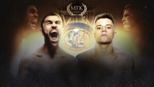 Lee McGregor - MTK Global is delighted to confirm that Lee McGregor will challenge Karim Guerfi for the European bantamweight title in a brilliant fight set to take place in November.