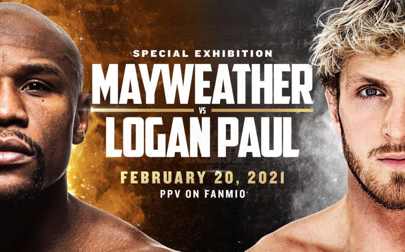 Logan Paul - Logan Paul