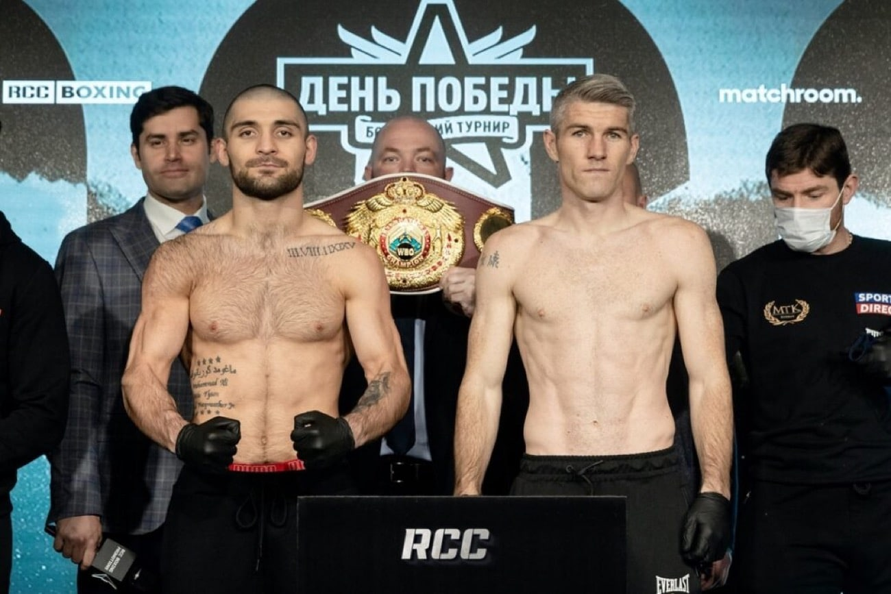Liam Smith, Magomed Kurbanov - Press Room