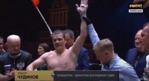 Slugfest In Russia: Fedor Chudinov Wins 12 Round UD Over Game Ryno Liebenberg