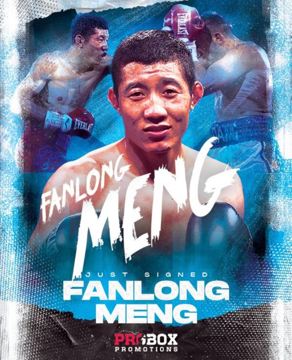 Fanlong Meng - Press Room
