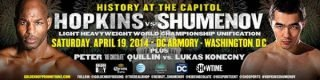 Hopkins vs. Shumenov - 49-year-old IBF light heavyweight champion Bernard Hopkins (54-6-2, 32 KO's) is in the last legacy-building portion of his career as he heads into his April 19th fight against WBA World light heavyweight champion Beibut Shumenov (14-1, 9 KO's) at the DC Armory in Washington, DC. Hopkins wants to not only defeat the little known Shumenov to capture his WBA title, but then he plans on facing WBC 175lb champ Adonis Stevenson to try and capture his title as well.